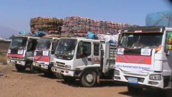 HIRPHA International successfully provided emergency assistance in Fadis and Arero districts